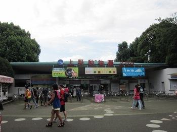 120818_Ueno_Zoo_3.jpg
