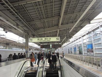 130208_KyotoSta_2.jpg