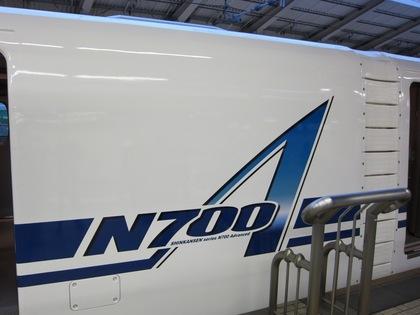 130208_Nozomi203_Logo_TokyoSta.jpg