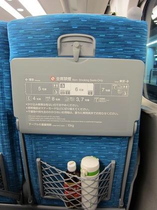 130208_nozomi203_no6car_seat_2.jpg