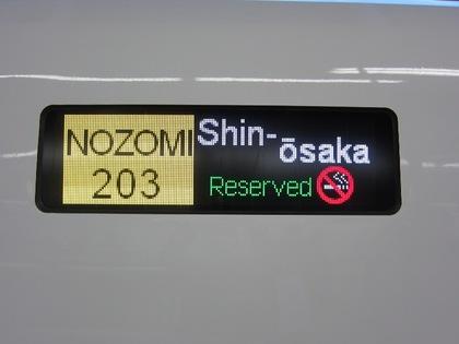 130208_syubetu_ikisaki_hyouziki_1.jpg
