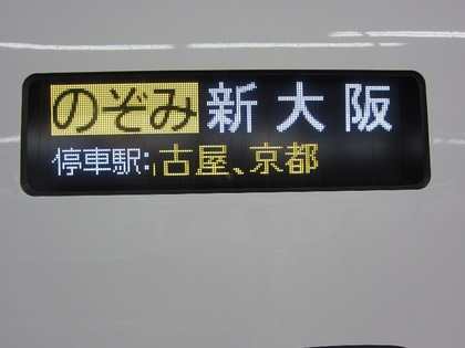 130208_syubetu_ikisaki_hyouziki_3.jpg