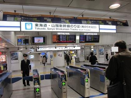 130208_tokyosta.jpg