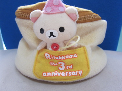 140223_Rilakkuma_Goods (2).JPG