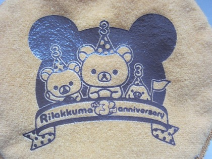 140223_Rilakkuma_Goods (4).JPG
