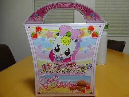 140823_precure_tokimeki_carnival (13).JPG