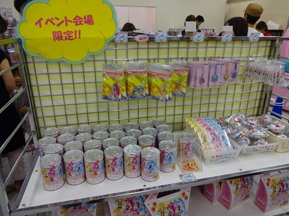 140823_precure_tokimeki_carnival (4).JPG