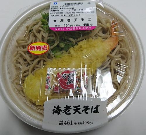 181231_泊り (2).JPG