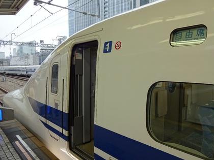 20141001 (4).JPG