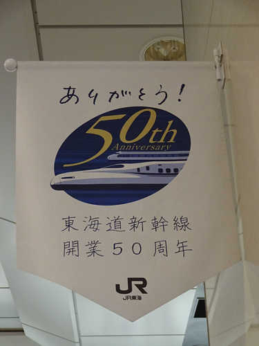 DSC00263_1.JPG