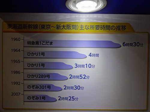 DSC00407_1.JPG