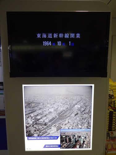 DSC00408_1.JPG