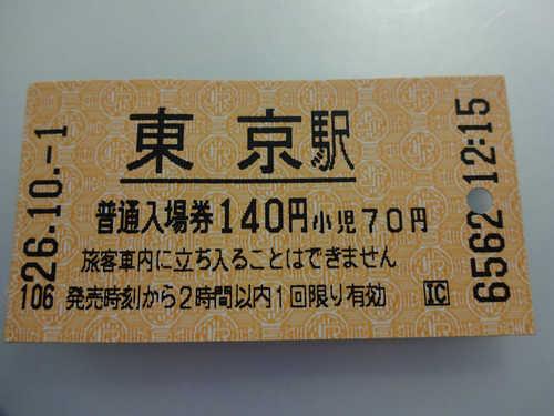 DSC00455_1.JPG