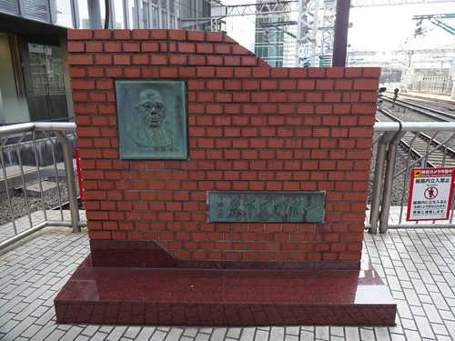 東海道新幹線建設記念碑 (1).JPG