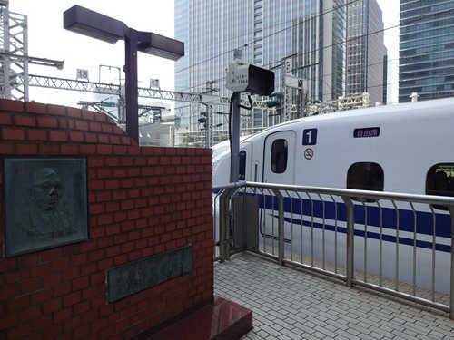 東海道新幹線建設記念碑 (3).JPG