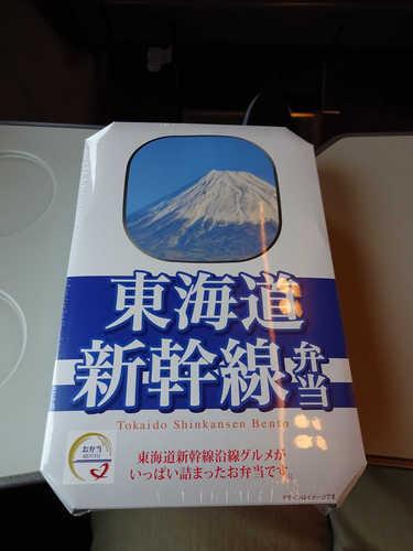 東海道新幹線弁当 (1).JPG