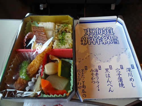 東海道新幹線弁当 (2).JPG
