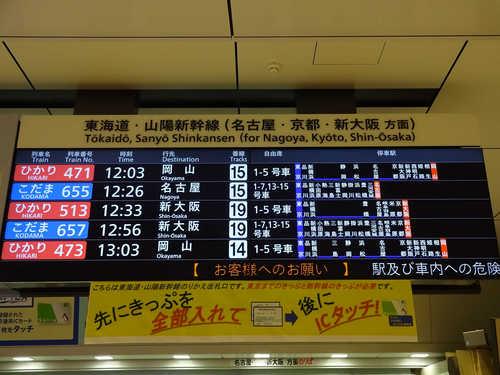 液晶モニタ電光掲示板 (1).JPG