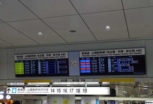 液晶モニタ電光掲示板 (4).JPG
