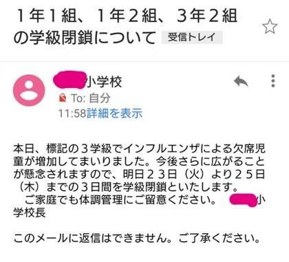 _20180122_124851.JPG
