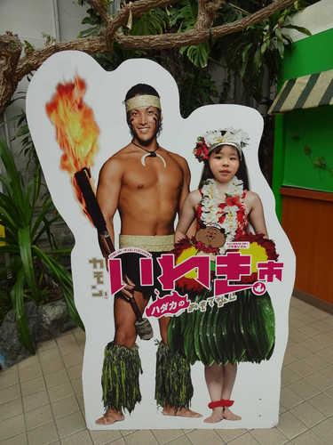hawaiiansfiredance_12.JPG